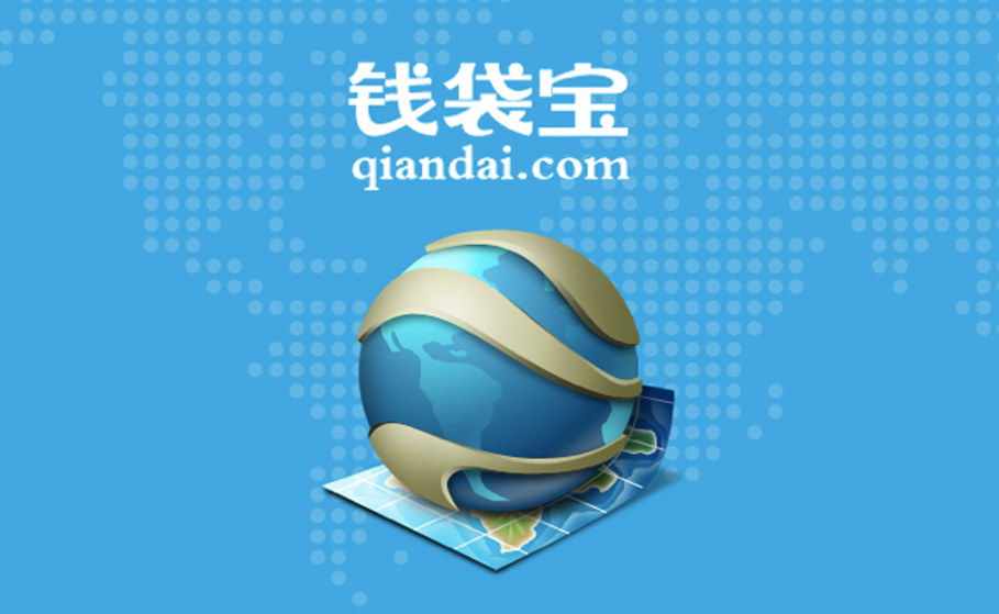 qiandai-com