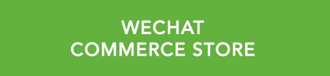 wechat-commerce-store
