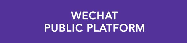 wechat-public-platform